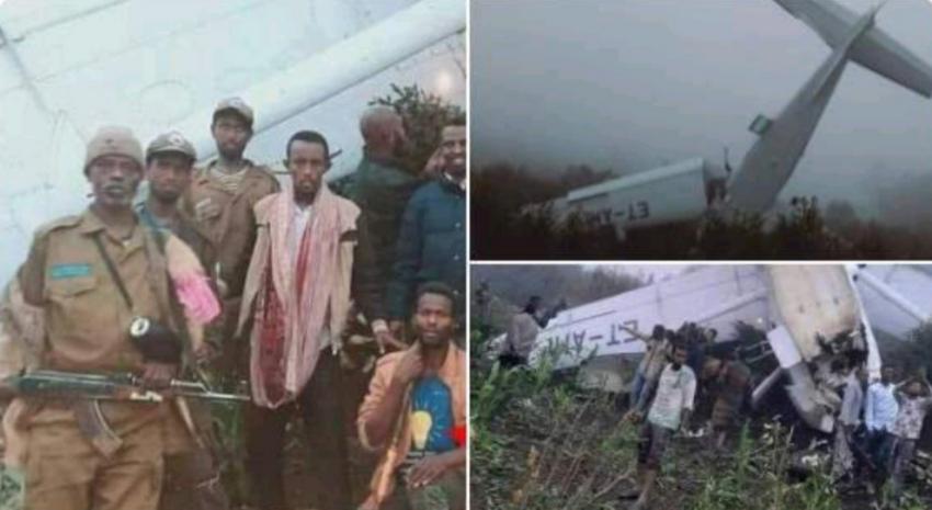 إثيوبيا تتورط في إسقاط طائره تابعه للأمم المتحده