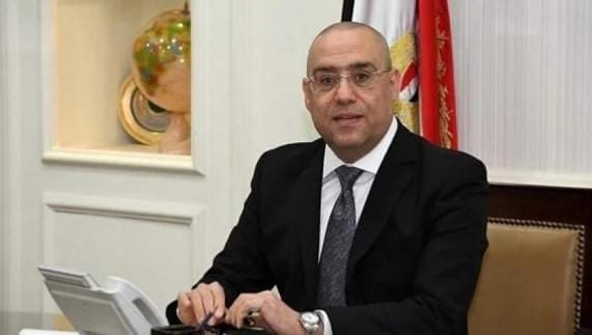 وزير الاسكان يشرح موقع مدينة السويس الجديدة ...توفير فرص العمل لشباب المحافظة فقط