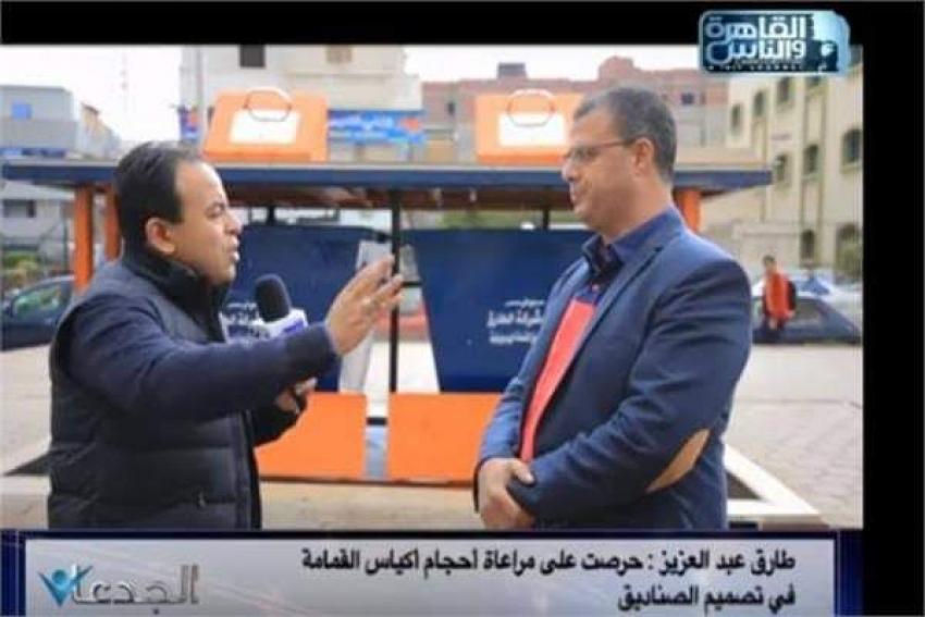 مهندس يصمم صناديق القمامة الذكية بخامات مصرية