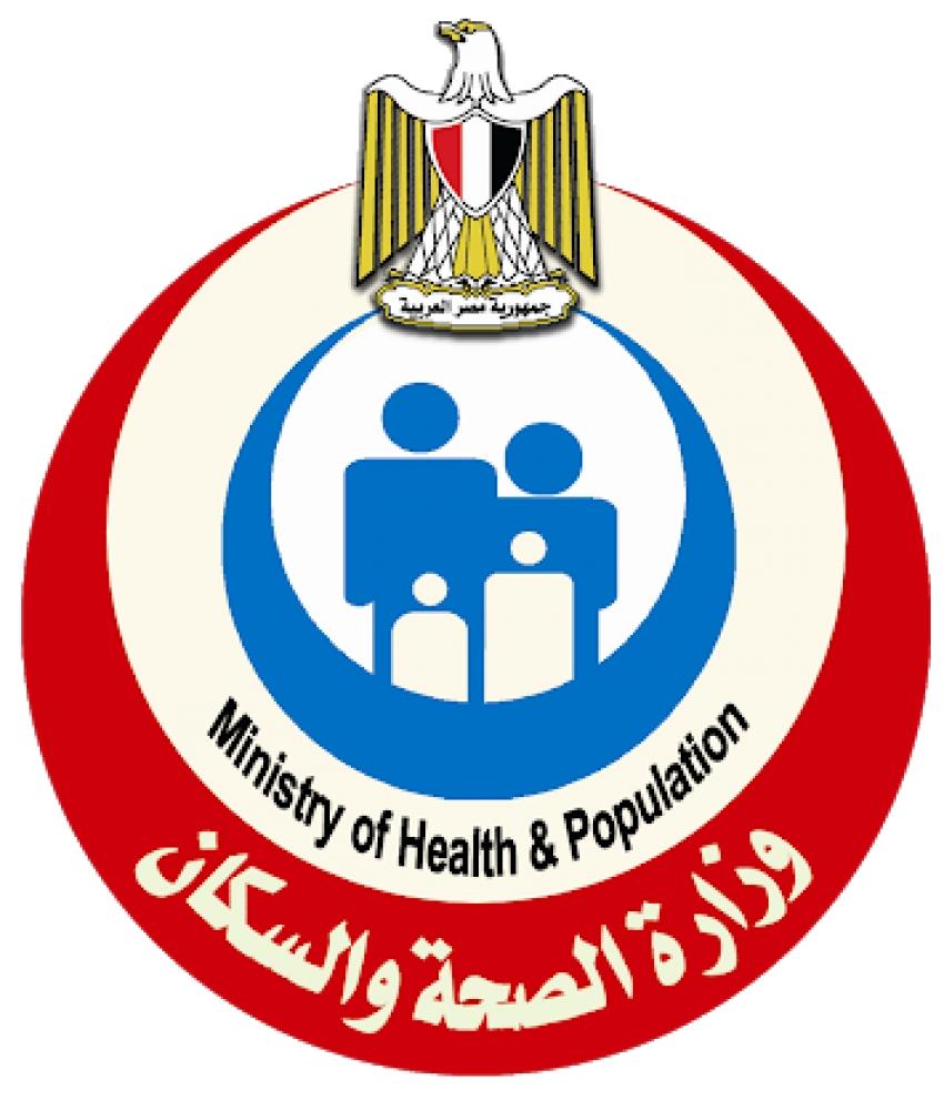 «الصحة» تحذر من مضاد حيوي مغشوش