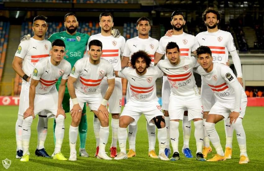 الزمالك يواجه حرس الحدود في كأس مصر الأربعاء المقبل