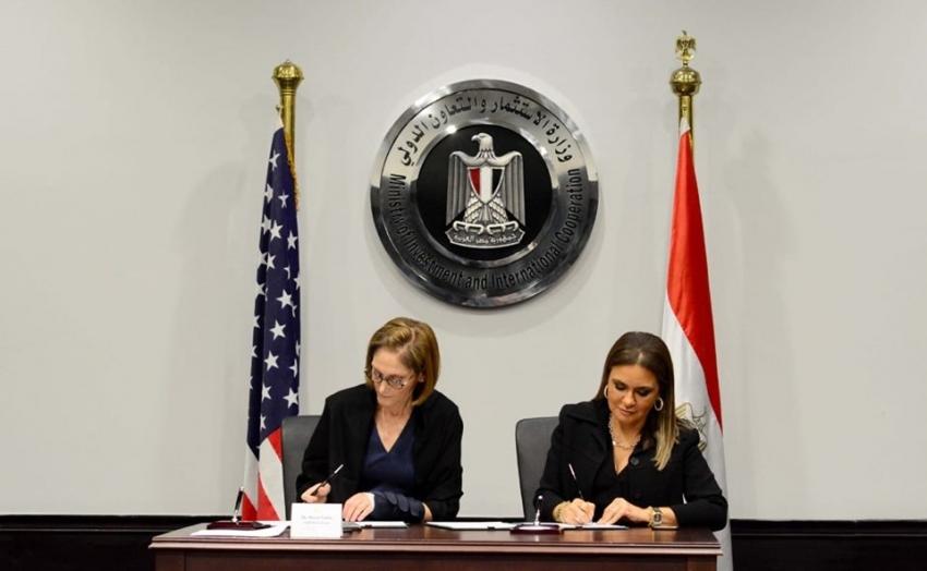 مصر وأمريكا توقعان منحتين في مجالي التعليم الأساسي والزراعة بقيمة 280 مليون جنيه