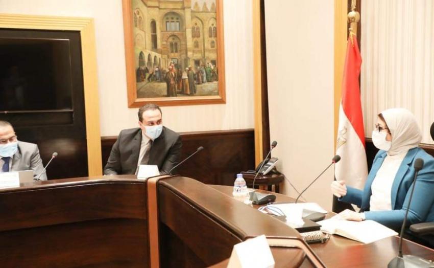 خلال اجتماع وزيرة الصحة والسكان بعدد من قيادات الوزارة