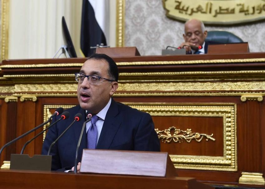 رئيس مجلس الوزراء يلقي بيانا امام مجلس النواب بخصوص إعلان حالة الطوارئ