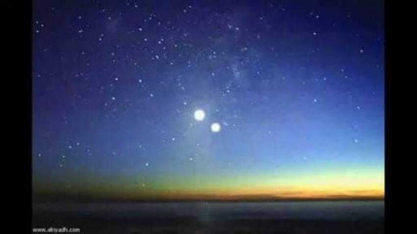 الجمعة.. «ظاهرة فلكية» يمكن مشاهدتها بالعين المجردة