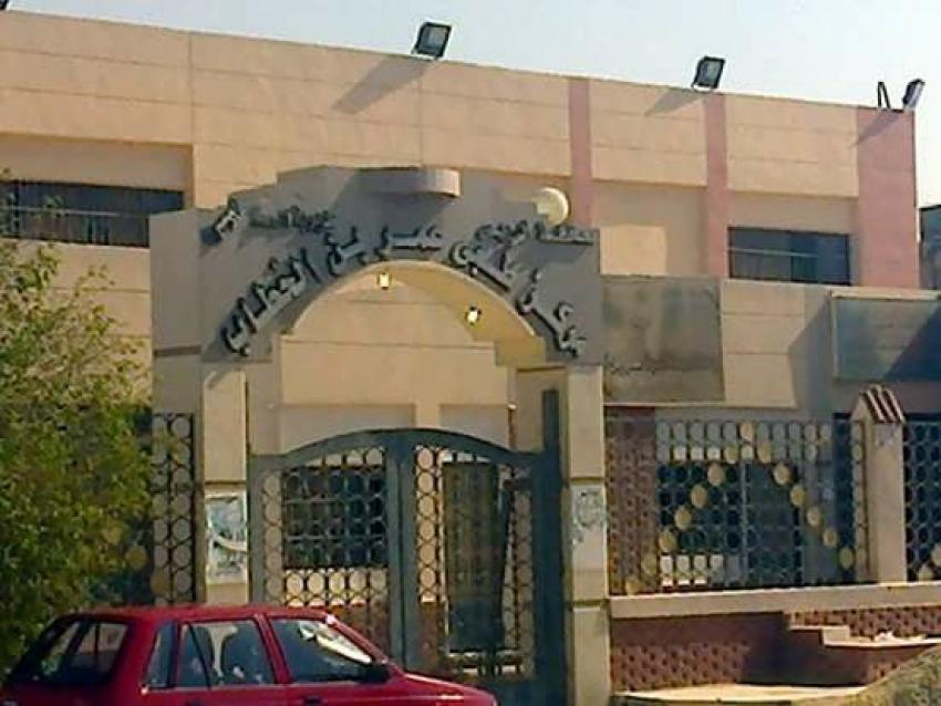 مركز طبي عمر بن الخطاب بحي فيصل  ينظم فصول لمحو الأميه مجاناً