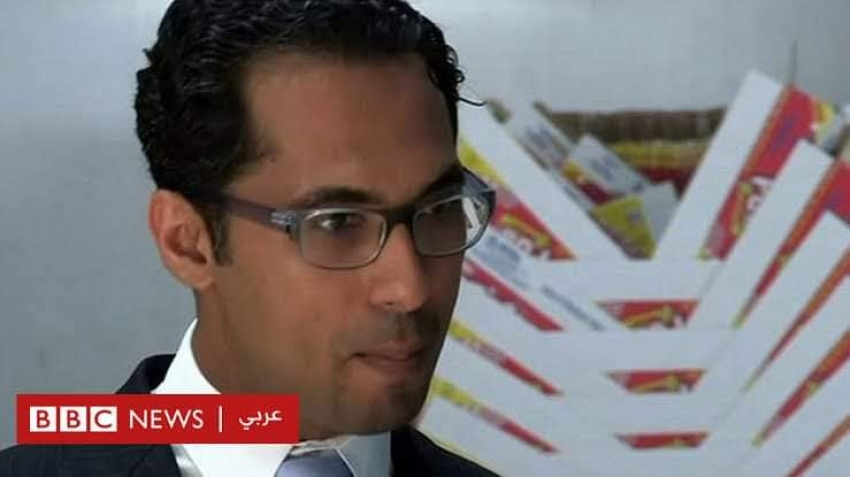 440 ألف دولار مكافأة لمن يساعد في إنقاذ الملياردير محمد ديوجي