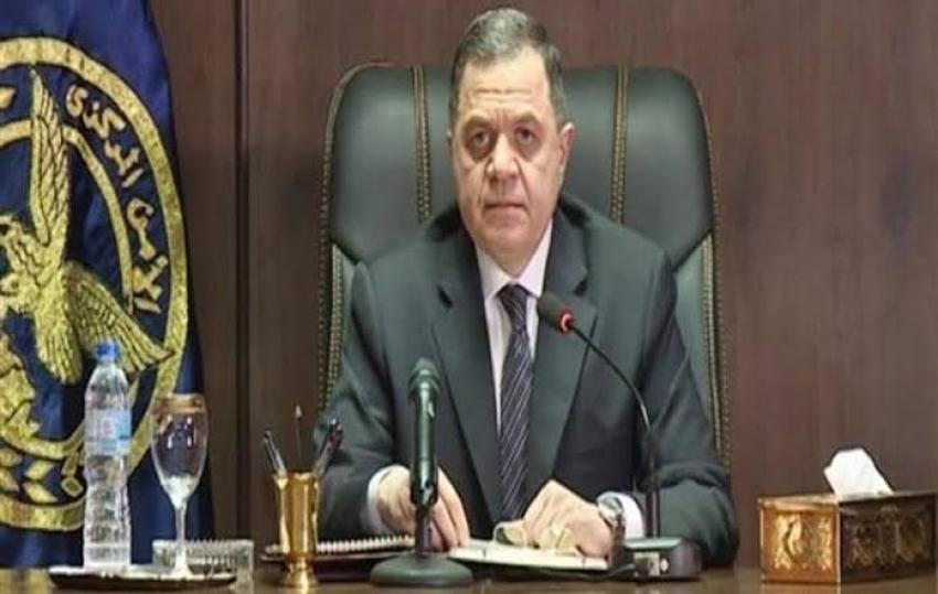 وزير الداخلية يعتمد حركة التنقلات: تعيين 30 قيادة أمنية جديدة