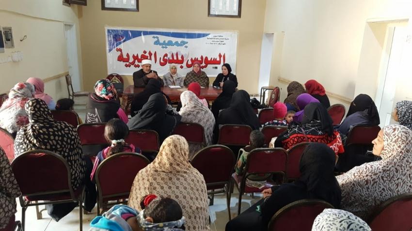بالصور :ندوة (العنف ضد المرأة وأثره على الأسرة والمجتمع ) بجمعية السويس بلدى بقرية عامر