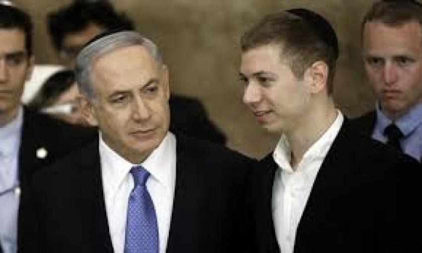 فيسبوك يحظر صفحة نجل نتانياهو بعد نشره تعليقات اعتبرت معادية للمسلمين