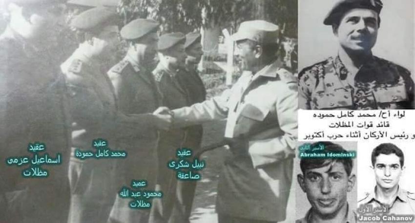 """"""" بطولات مصرية خالدة """" الكتيبة79 مظلات المتمركزة فى منطقة بور توفيق"""