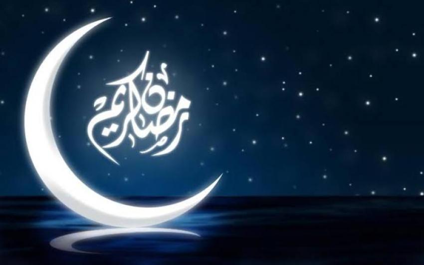 تعرف على موعد بداية شهر رمضان
