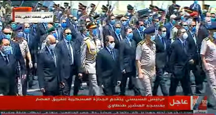 الرئيس السيسي يتقدم الجنازة العسكرية للفريق محمد سعيد العصار