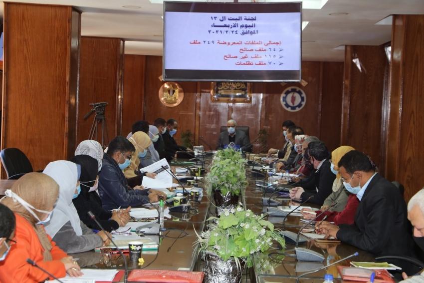 لجنة البت توافق علي تقنين عدد من الملفات للأراضي الزراعية والاميرية بالسويس