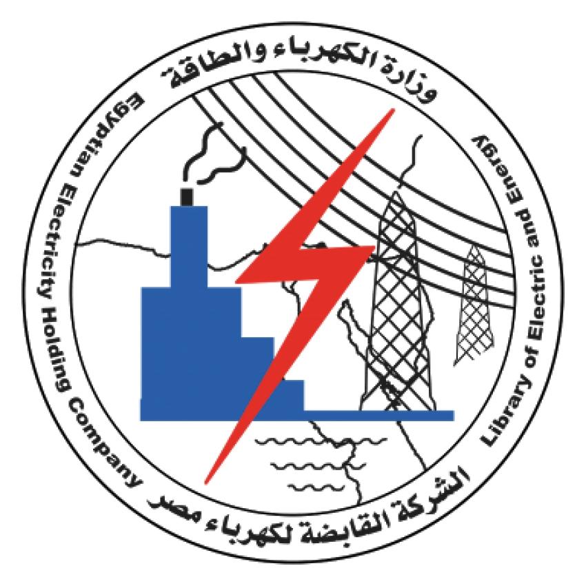 الكهرباء تعلن الزيادات الجديدة في أسعار الشرائح.. اليوم