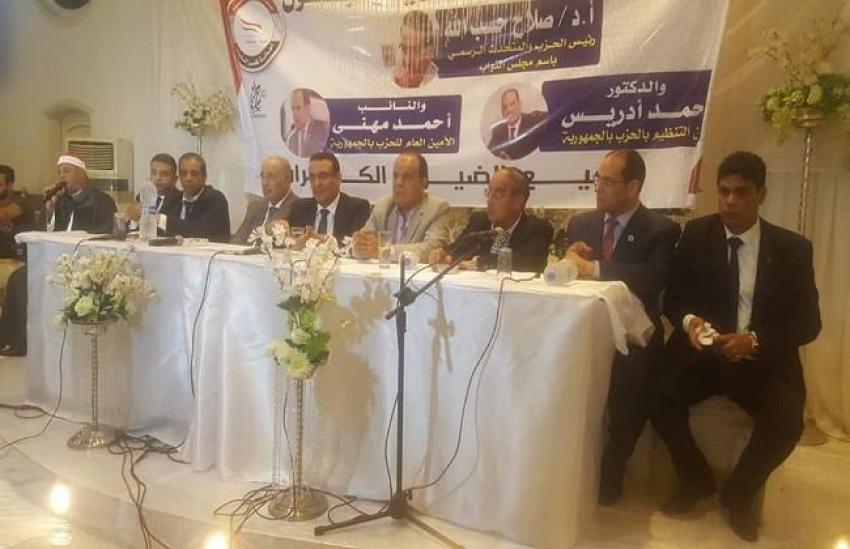 افتتاح المقر 250 لحزب الحرية المصري