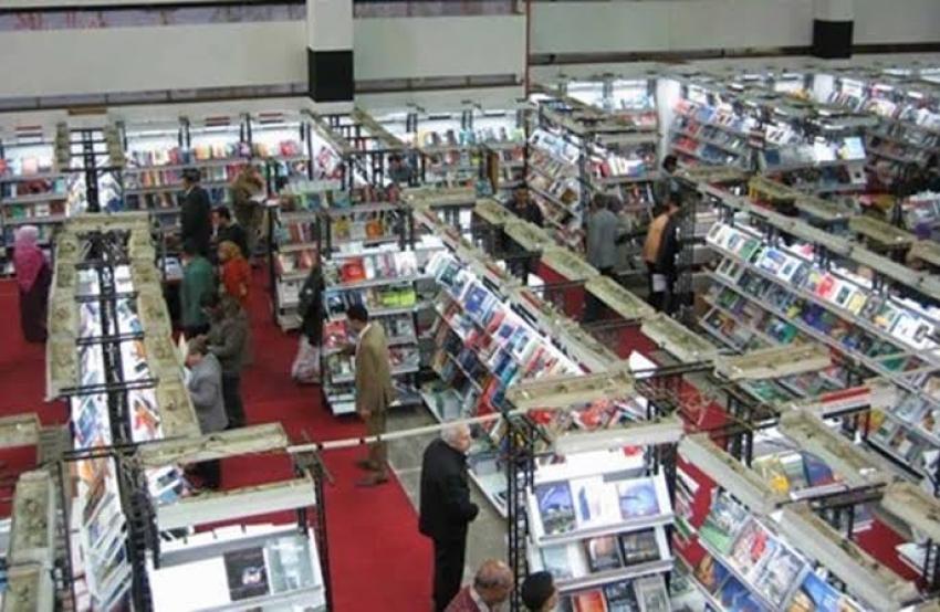 تأجيل معرض القاهرة الدولي للكتاب لـ30 يونية المقبل