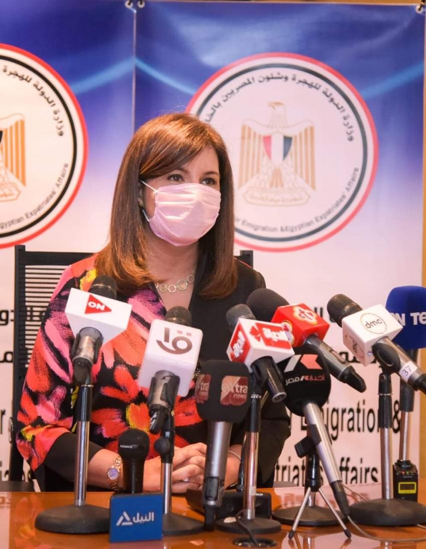 وزيرة الهجرة تعقد مؤتمر صحفيًا لمتابعة تصويت المصريين بالخارج في مجلس الشيوخ