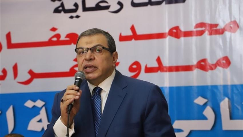 اليوم الإعلان عن تسليم (هويات) المصريين مستحقى المعاشات التقاعدية بالعراق