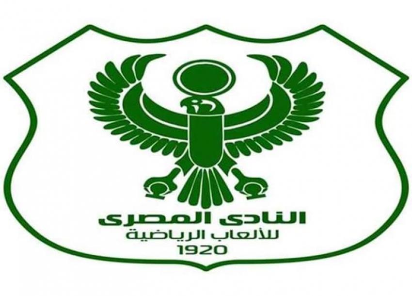 النادي المصري يستنجد بنوابه ورجال الاعمال لانقاذ النادي
