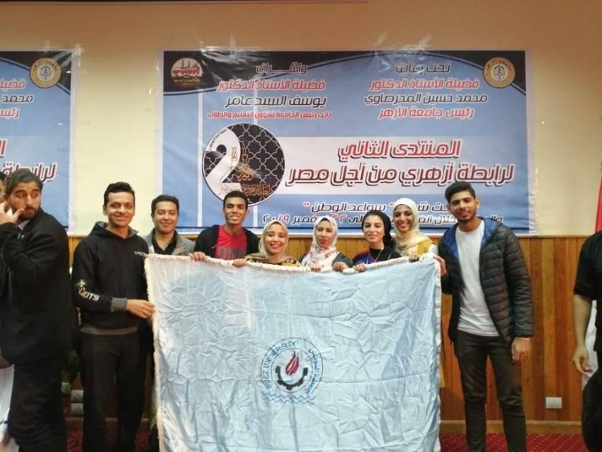 جامعة السويس تشارك بفعاليات منتدى طلاب من اجل مصر بجامعة الأزهر