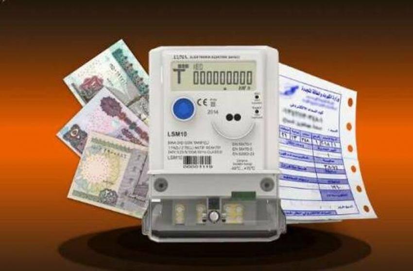 موعد زيادة أسعار شرائح الكهرباء الجديدة