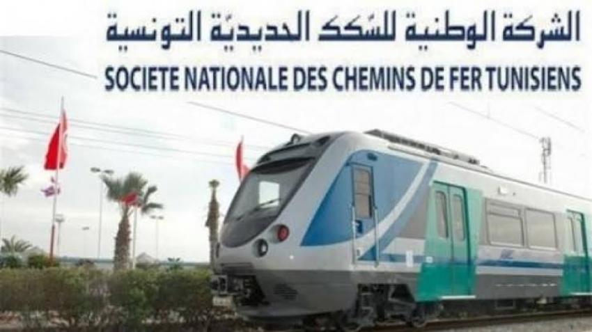 اضراب عام بشركة السكك الحديدية التونسية
