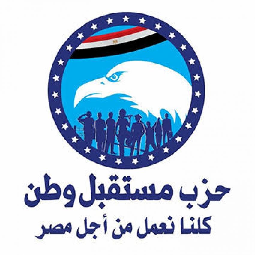 """""""مستقبل وطن""""يسلم أجهزه كهربائيه هديه الرئيس ل ١٥ عروسآ بكفر الشيخ"""