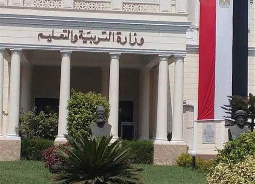 وزارة التربيةوالتعليم: 70 ألف طالب استفادوا من درجات الرأفة.. وهذا موعد نتائج الثانوية العامة