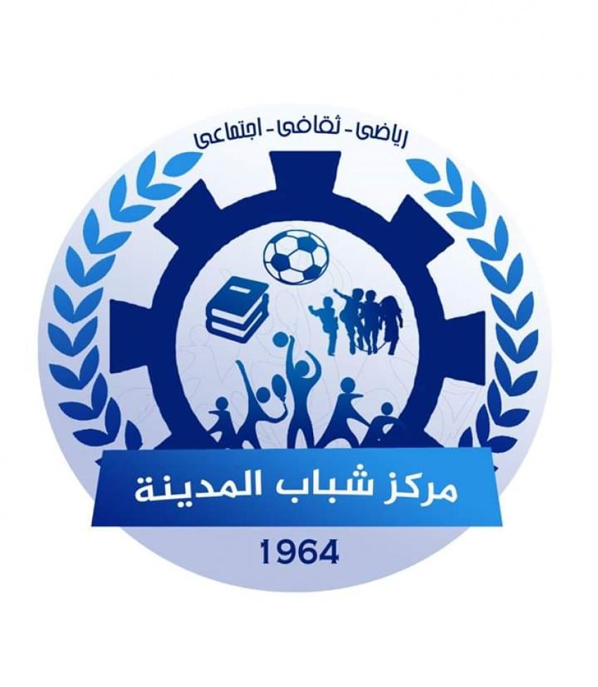 مركز شباب المدينه يتزين من اجل عوده النشاط