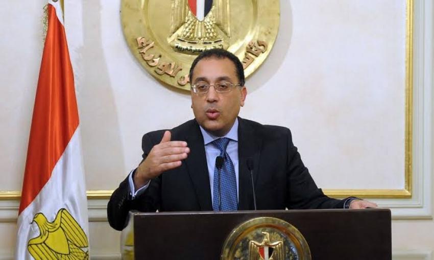 اغسطس القادم تدشين بوابة مصر الرقمية تستهدف تقديم ١٥٥ خدمة