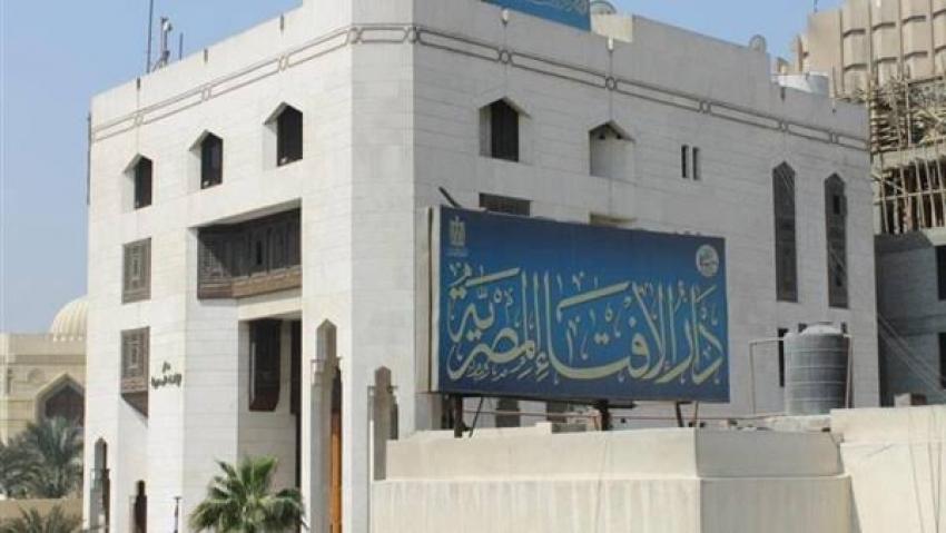 اليوم.. دار الإفتاء تستطلع هلال شهر رجب لعام 1441