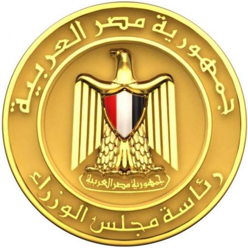 الحكومة تحسم الجدل حول إعادة فتح قاعات الأفراح ودور المناسبات