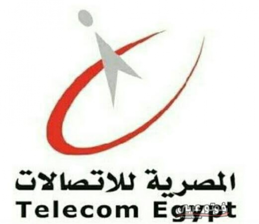 المصرية للاتصالات تخفض سعر الاشتراك في باقة 35 للتليفون الثابت إلى 20 جنيها