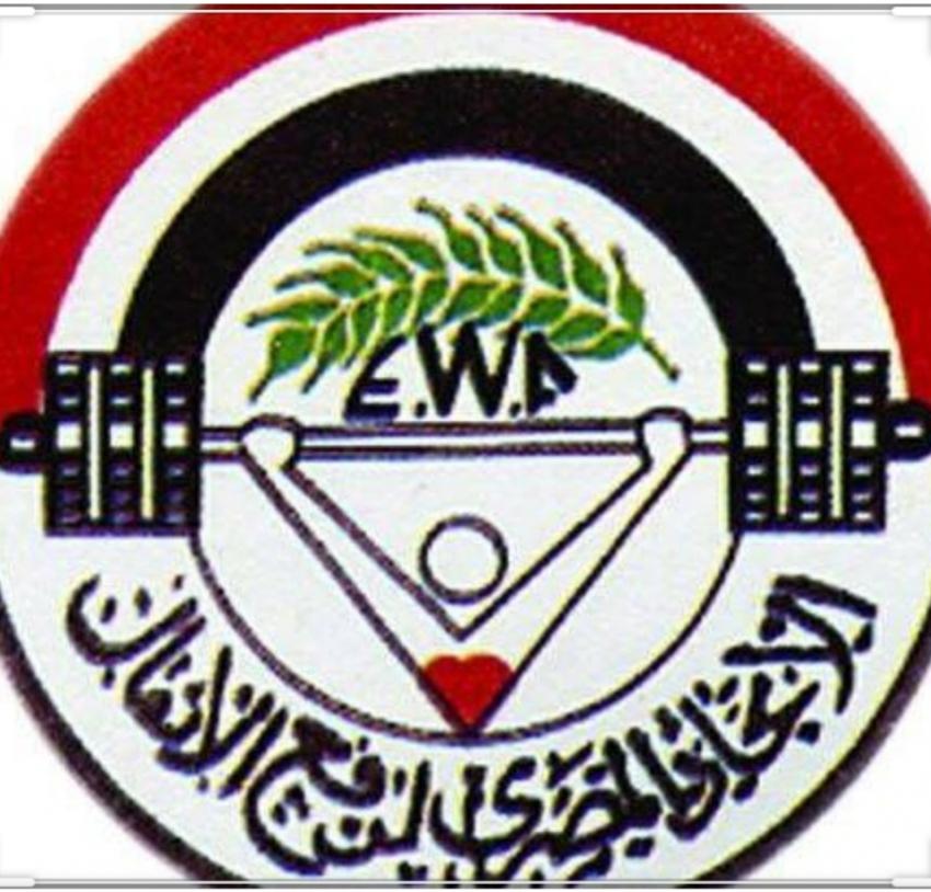 المحكمة الرياضية الدولية تؤيد حكم الاتحاد الدولي لرفع الأثقال بإيقاف مصر عامين وحرمانه من أولمبياد طوكيو 2020