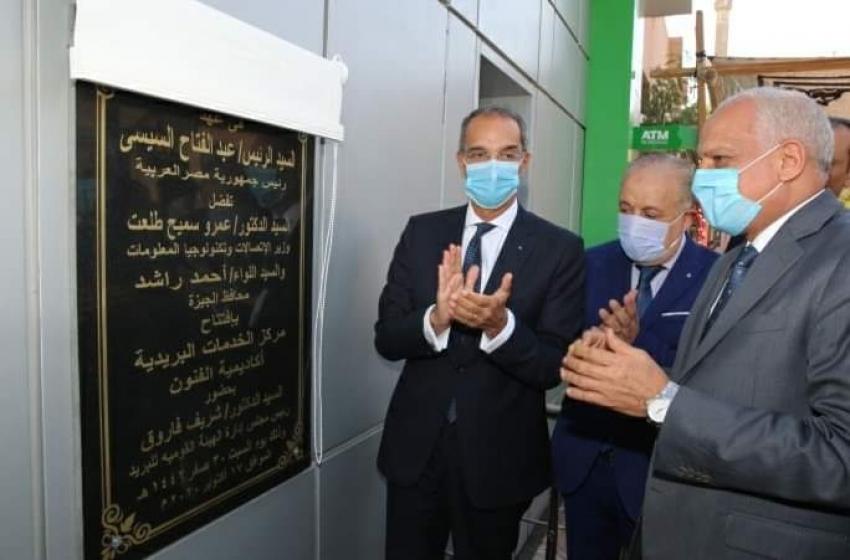 وزير الإتصالات وتكنولوجيا المعلومات  يعلن عن إفتتاح ٣٧ مكتب بريد اليوم في 16 محافظة مختلفة بعد تطويرهم