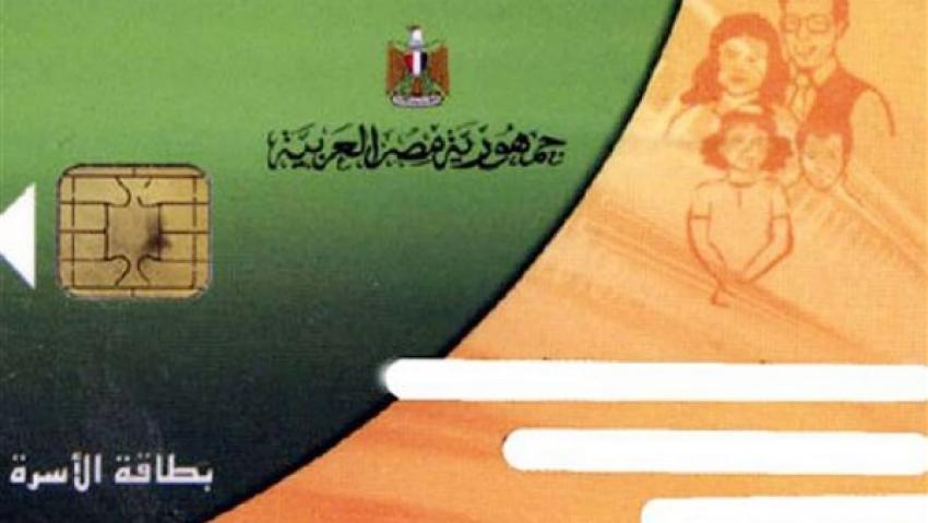 وزارة التموين: 15 يوليو بدء تقديم طلبات إضافة المواليد الجدد