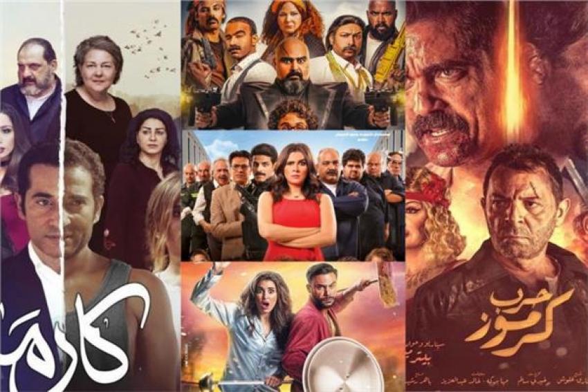 «كارما» يحصد المركز الأخير في إيرادات أفلام العيد وحرب كرموز يتصدر