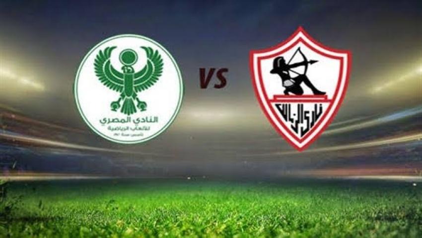 الليلة| عودة الدوري الممتاز بمواجهة ساخنة بين الزمالك والمصري