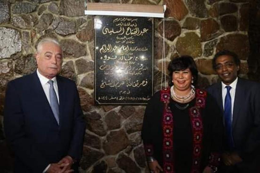 وزيرة الثقافة ومحافظ جنوب سيناء يفتتحان قصر ثقافة شرم الشيخ