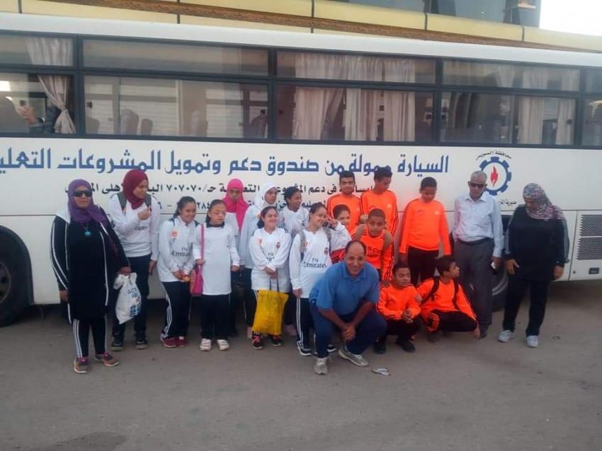 منتخب مدارس التربية الفكرية والدمج بالسويس يسافر الي بورسعيد للمشاركة في البطولة الإقليمية لألعاب القوي وتنس الطاولة