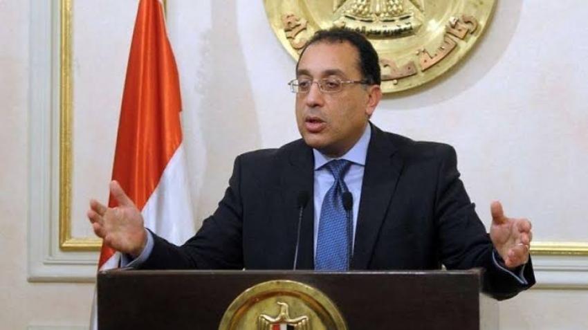رئيس الوزراء يزف بشرى لـ المواطنين حول أسعار السلع خلال الفترة المقبلة