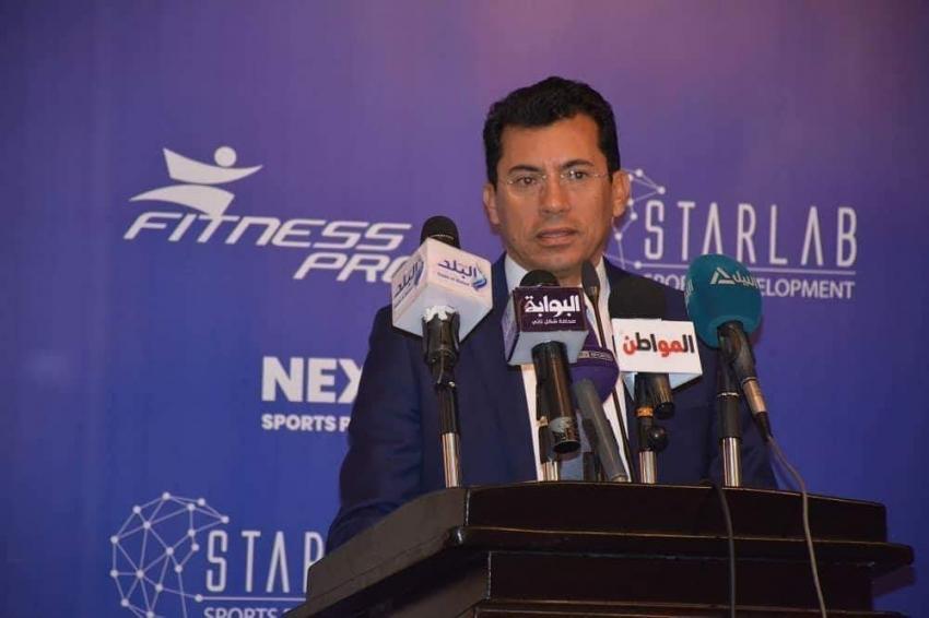 وزير الشباب والرياضة يفتتح  مؤتمر الأداء الرياضي وتكنولوجيا الرياضة