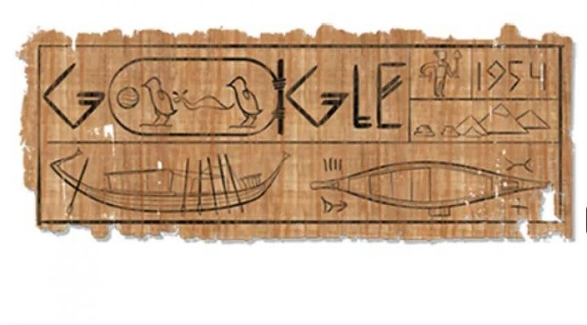 "جوجل يحتفي بـ""سفينة خوفو"""