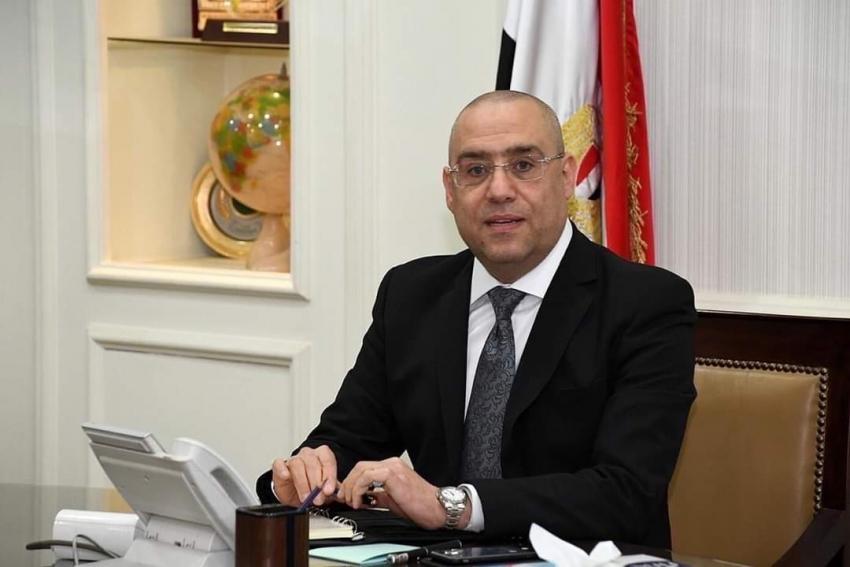 بيان صادر عن وزارة الإسكان والمرافق والمجتمعات العمرانية: بسعر عائد 3 % لمدة 30 عاماً