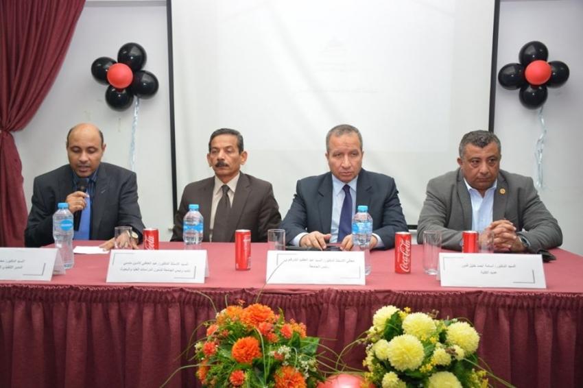 بنك المعرفة المصري يعقد ورشة عمل بجامعة السويس