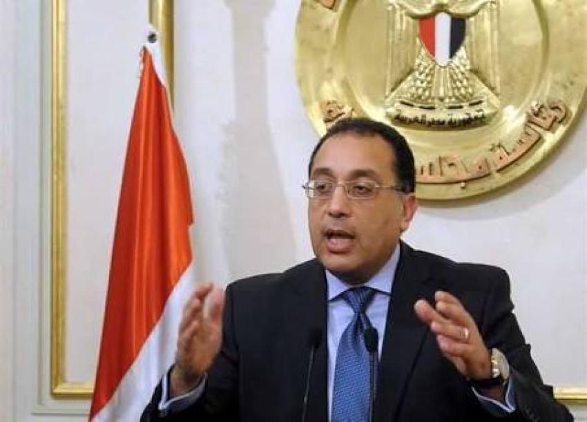 الوزراء: الثلاثاء المقبل إجازة رسمية بمناسبة المولد النبوي الشريف