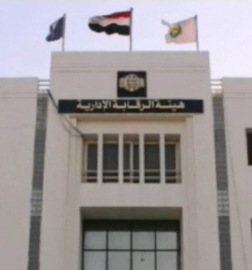 الرقابة الإدارية بالسويس استعادت 600 مليون جنيه لخزينة الدولة حصيلة استرداد اراضي التعديات