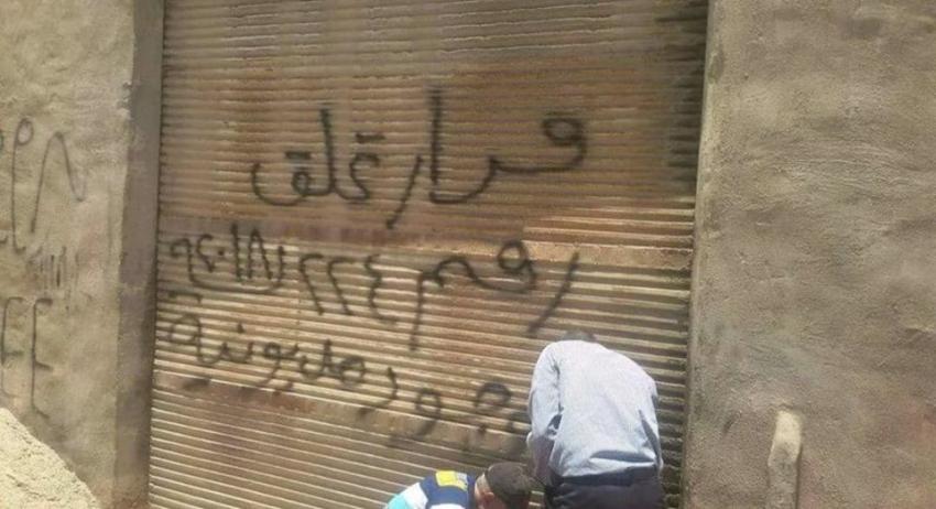إغلاق وتشميع 4 محلات وإستلام قطعتين أرض بالمدينة الصناعية بمحافظة السويس لعدم سداد حق الشعب