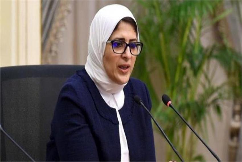 وزيرة الصحة : شرط الموافقة على قبول ملفات جميع الطلاب بمدارس التمريض